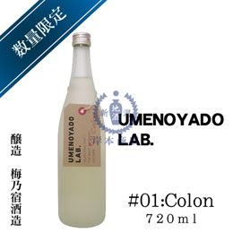 UMENOYADO LAB. #01:Colon 720ml